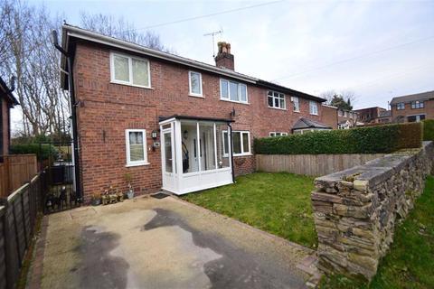 2 bedroom semi-detached house for sale - Barber Street, Macclesfield