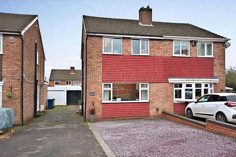 3 bedroom semi-detached house for sale - Dale Drive, Burntwood, WS7