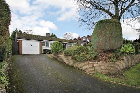 2 bedroom detached bungalow for sale - Upper Longdon, Rugeley