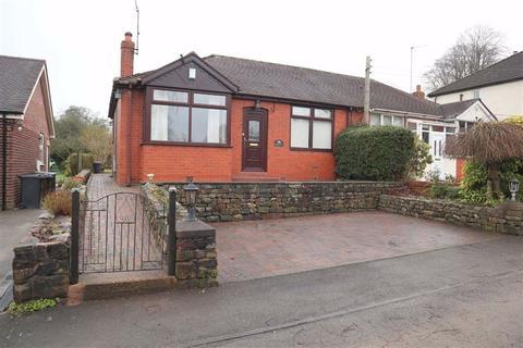 2 bedroom semi-detached bungalow for sale - Limes Avenue, Longsdon