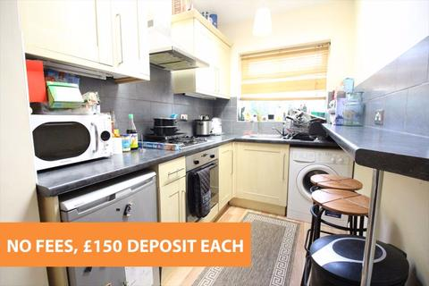 2 bedroom apartment to rent - Claude Road, Roath, Cardiff.