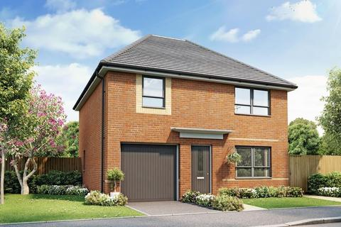 4 bedroom detached house for sale - Highfield Lane, Waverley, ROTHERHAM