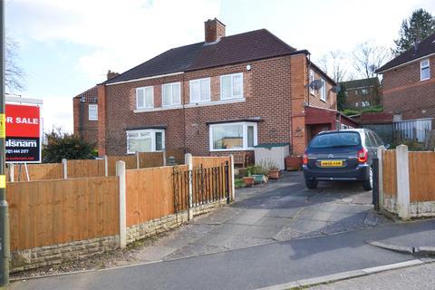 3 bedroom semi-detached house for sale - Chale Grove, Birmingham, West Midlands, B14