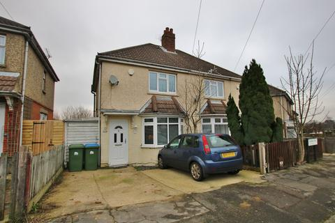 3 bedroom semi-detached house for sale - Bluebell Road, Southampton