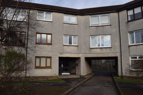 2 bedroom flat for sale - 30 Fochabers Drive, Flat 1/1, Cardonald, Glasgow, G52