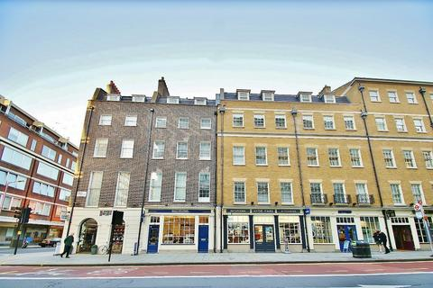 2 bedroom flat - Baker Street , London, W1U 3EY