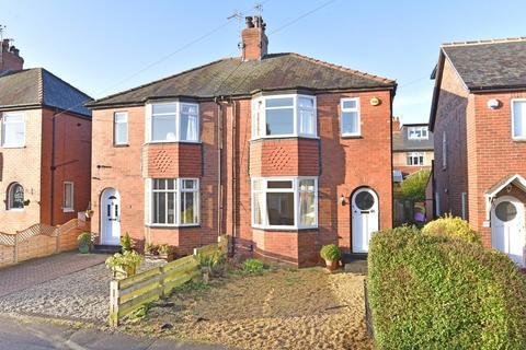 3 bedroom semi-detached house for sale - Harlow Crescent, Harrogate