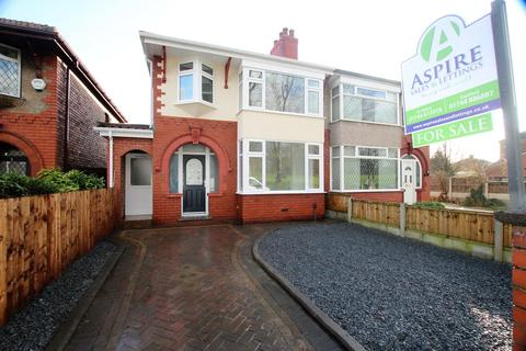 3 bedroom semi-detached house for sale - Marina Avenue, St Helens