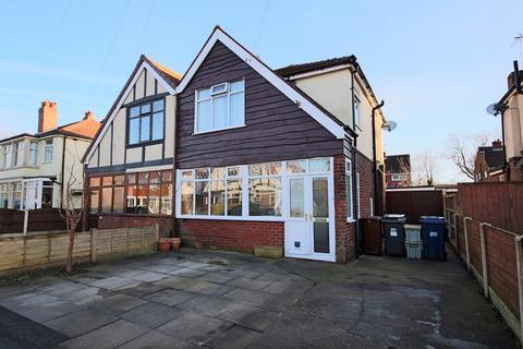 3 bedroom semi-detached house for sale - Howick Park Avenue , Penwortham