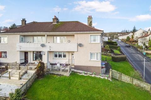 2 bedroom flat for sale - Kingsway, Kilsyth