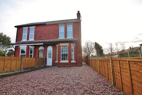 2 bedroom semi-detached house for sale - Leamington Avenue, Ainsdale