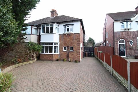 3 bedroom semi-detached house for sale - St. Seiriol Grove, Claughton