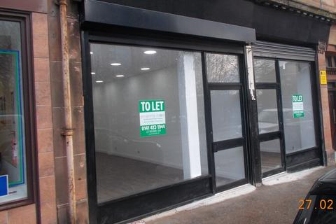 Shop to rent - 21 CARMUNNOCK ROAD