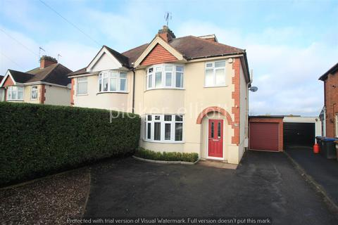 4 bedroom semi-detached house for sale - Coventry Road, Burbage