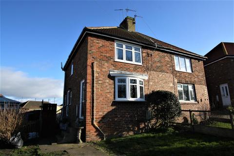 3 bedroom semi-detached house for sale - Ash Grove, Trimdon Station