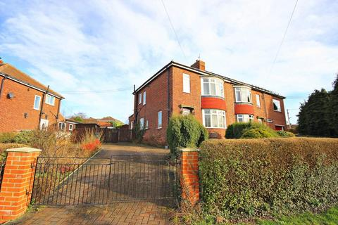 3 bedroom semi-detached house for sale - Primrose Hill, Bournmoor, Houghton Le Spring