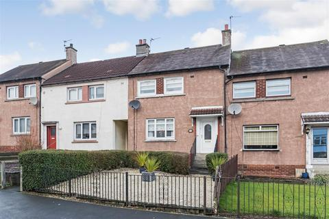 2 bedroom terraced house for sale - St. Brides Way, Bothwell, Glasgow
