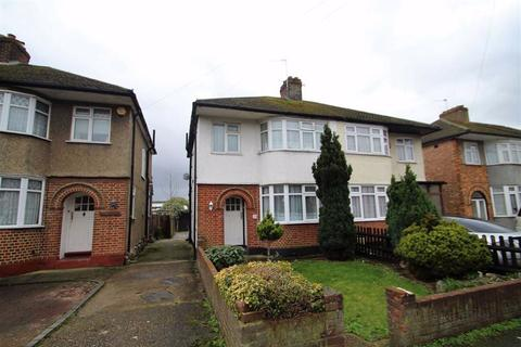 3 bedroom semi-detached house for sale - Maple Road, Hayes