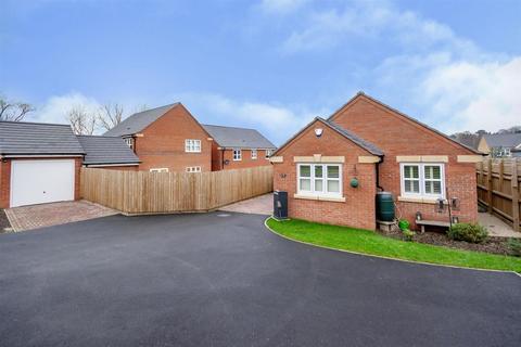 3 bedroom detached bungalow for sale - Allen View, Alfreton, Derbyshire, DE55 7QR