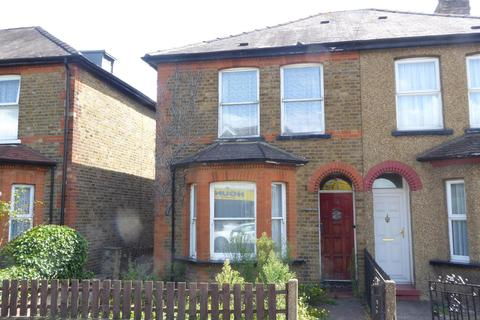2 bedroom semi-detached house for sale - Hounslow Road, Feltham