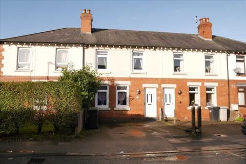 3 bedroom terraced house for sale - Moss Lane, Macclesfield