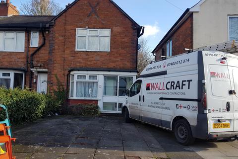 3 bedroom semi-detached house for sale - Springcroft Road, Tyseley