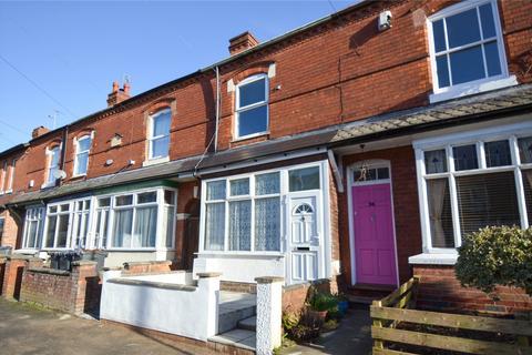 3 bedroom terraced house for sale - Highbury Road, Birmingham, West Midlands, B14