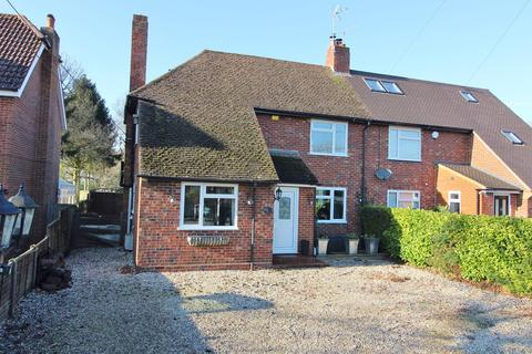3 bedroom semi-detached house for sale - Kingsnorth, Ashford, TN23 3EY
