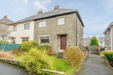3 bedroom semi-detached house for sale - 62 Goodenber Road, Bentham