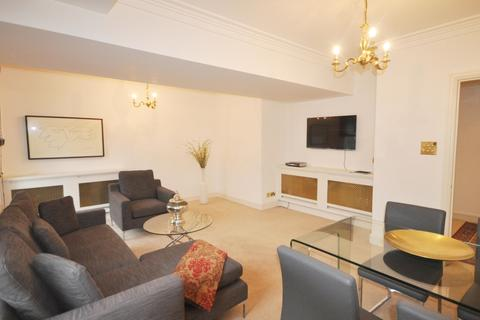 2 bedroom flat to rent - Park Street, Mayfair