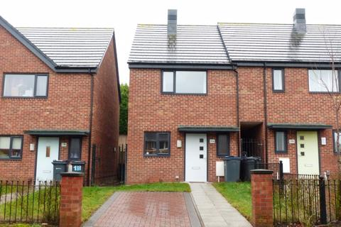 2 bedroom terraced house for sale - Yenton Grove, Birmingham