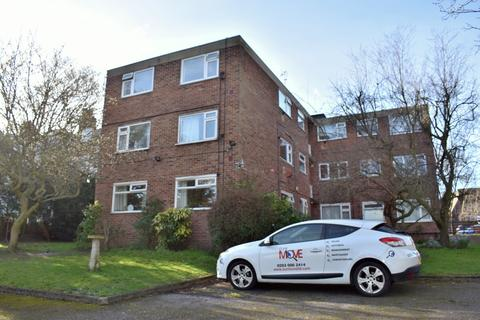 2 bedroom ground floor flat to rent - HOLLY LODGE, WESTERIA ROAD, LONDON, SE13 5HW