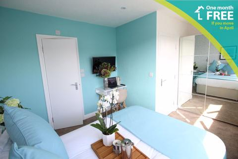1 bedroom house share to rent - Chertsey Close, Wigmore - Ref:P9300