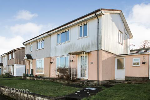 3 bedroom semi-detached house for sale - Cameley Green, Bath BA2