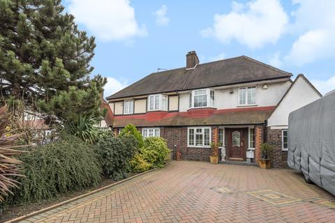 4 bedroom semi-detached house for sale - Eltham Road London SE9