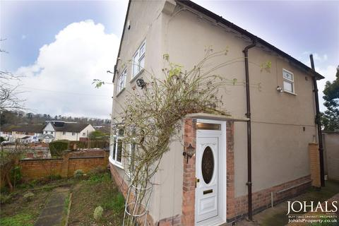 3 bedroom semi-detached house for sale - Goodwood Road, Leicester, Leicestershire, LE5