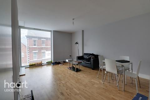1 bedroom apartment for sale - East Bond Street, Leicester