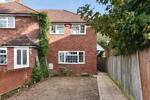 3 bedroom end of terrace house for sale - Slough, Berkshire, SL2