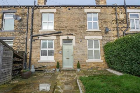 2 bedroom terraced house for sale - Larkfield Road, Pudsey, LS28