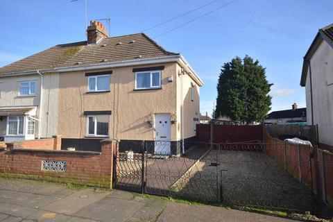 4 bedroom semi-detached house for sale - Hillen Road, King's Lynn