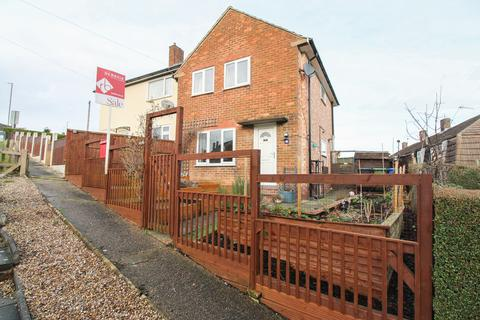 3 bedroom semi-detached house for sale - Hady Lane, Hady, Chesterfield