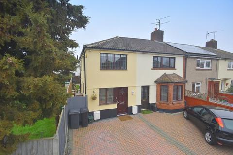 2 bedroom end of terrace house for sale - Christy Avenue, Chelmsford, CM1 2BG
