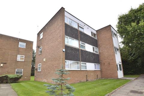 2 bedroom apartment for sale - Park View Court, Roundhay, Leeds