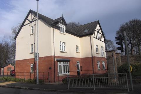 2 bedroom apartment for sale - Oak Tree Lane, Leeds