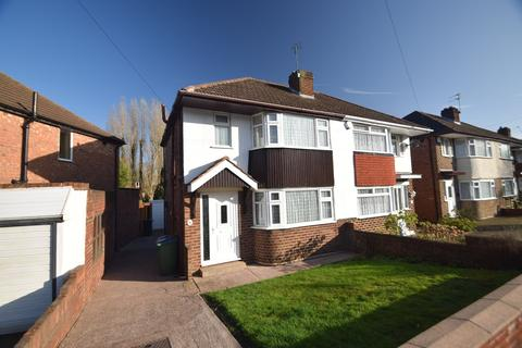 2 bedroom semi-detached house for sale - Cherry Tree Avenue, Walsall, WS5