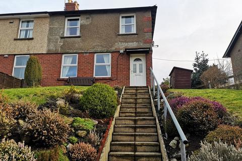 3 bedroom semi-detached house for sale - Inglewood Road, Penrith, CA11