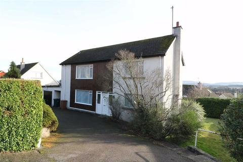 4 bedroom detached house for sale - Hamilton Drive, Elgin, Moray