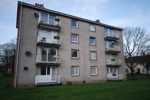 2 bedroom ground floor flat for sale - 25 Strathfillan Road, West Mains, East Kilbride, G74 1DG