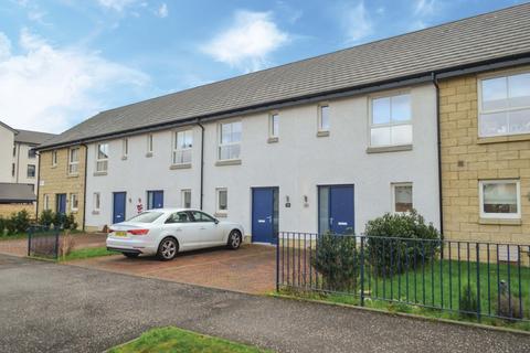 2 bedroom terraced house for sale - Hunterscraig Drive, Oatlands, Glasgow, G5 0AP