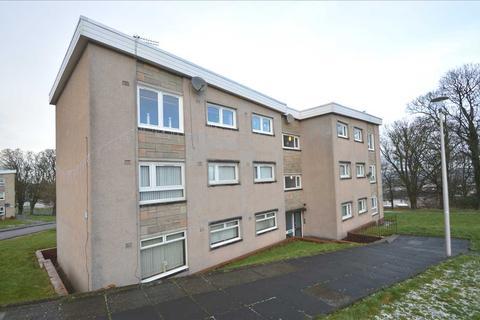 2 bedroom apartment for sale - Balmore Drive, Hamilton